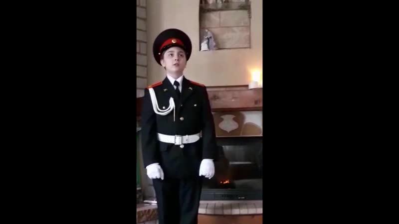 Рязанцев Артём 11 лет воспитанник кадетского класса МОУ СОШ 9 г Раменское