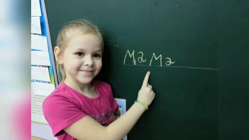 ВЫПУСК 2020 Прощай любимый детский сад Группа № 9