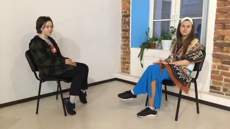 Раскрепощение - интервью с участником, Аня
