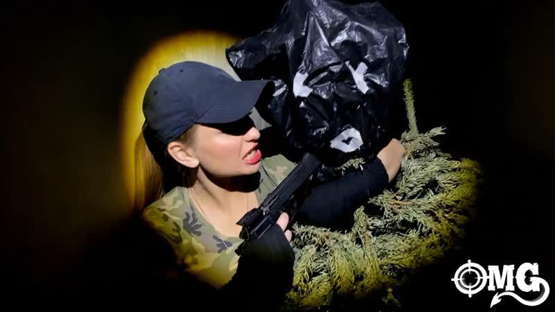 Отряд OMG Похищение ёлки Igor Rush Alpha Annette