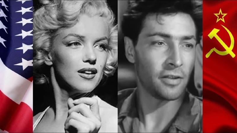 Монро и Штирлиц секс-символы СССР и Америки. Marilyn Monroe and Max Otto von Stierlitz hot war.
