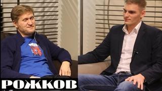 Андрей Рожков О юморе/КВН /Уральских пельменей/спорте/жизни