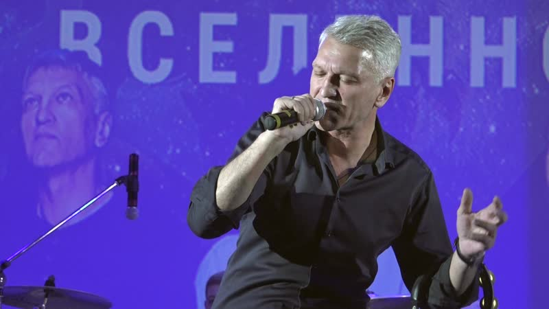 Nоль Три Последние Романтики Земли Live Барнаул зал АГИК 27 10 2018