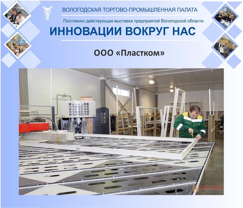 Вологодская коммерческая компания официальный сайт московия страховая компания официальный сайт адреса