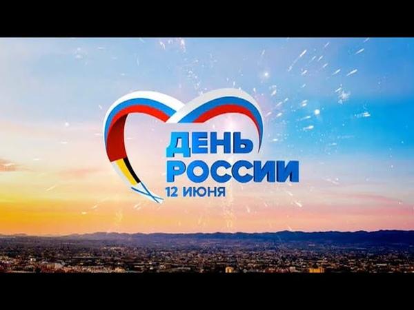 Сover Кто если не мы гимн молодёжи ко дню России Элина Баткаева