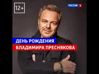 Владимир Пресняков Слушая тишину  Новая волна  2018  Россия 1