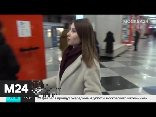 Соединенная желтая линия метро протянется с востока и юго запад Москвы Москва 24