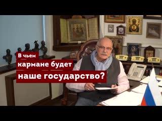 Снятый с эфира выпуск БесогонTV У кого в кармане государство