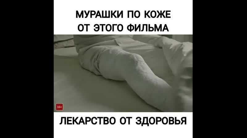 ЛЕКАРСТВО ОТ ЗДОРОВЬЯ РУССКИЙ ТРЕЙЛЕР mp4