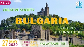Bulgaria. Creative Society. Allatraunites