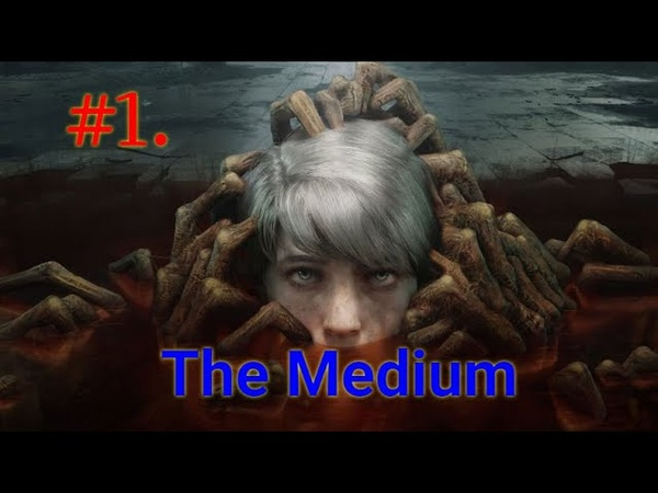 Всё только начинается ►The Medium 1