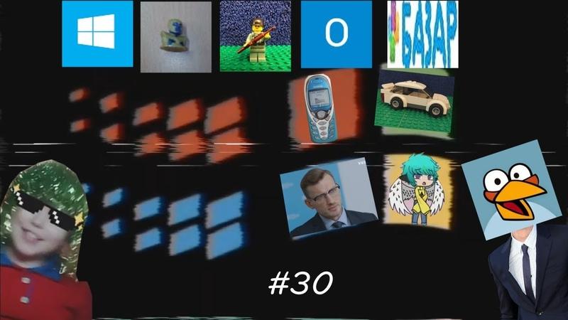 Оценка каналов 30 Телеканал Windows Илон Маказаев tv TheDarkCool OVEL TV Базар ТВ