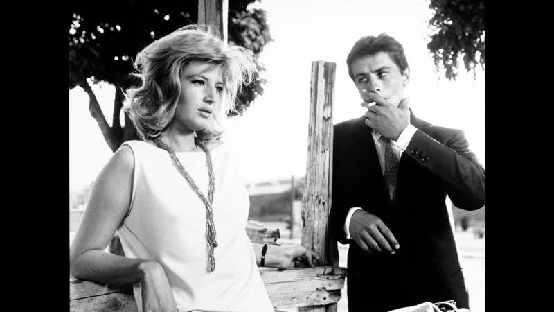 1973 Dalida Alain Delon PAROLES PAROLES video 1962 L'Eclisse Затмение