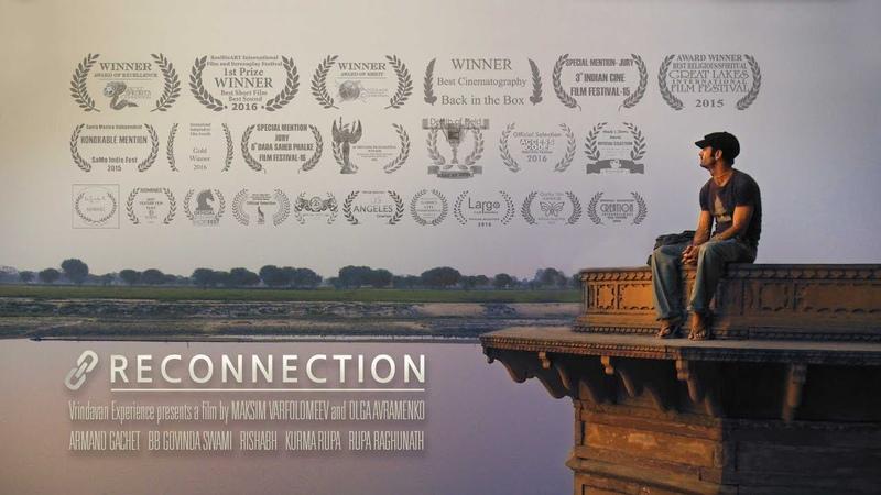 RECONNECTION Соединение cмотреть фильм о Вриндаване бесплатно