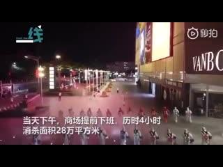 Вторая волна Covid-19 накрыла в Китае 11-миллионный город Баодин, расположенный в 140 километрах от Пекина, откуда, предположите