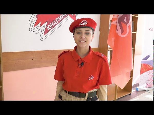 ДеньУчителя | Поздравление от ЮнАрмии МГКЭИТ