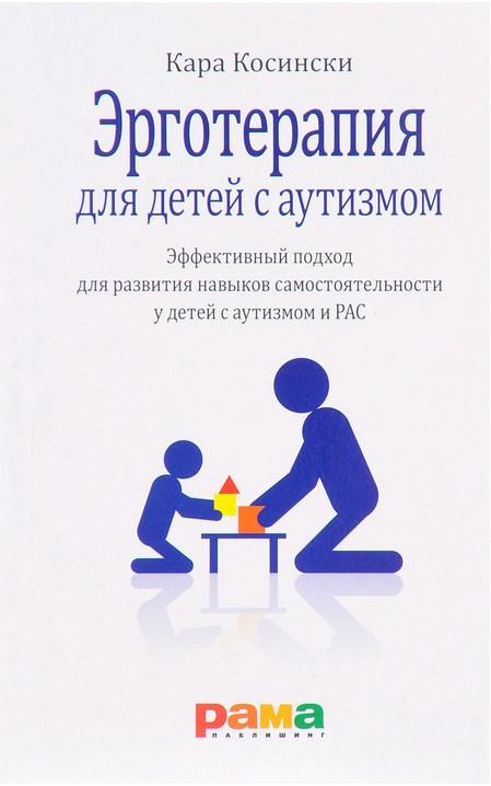 Подборка книг по сенсорной интеграции, изображение №6