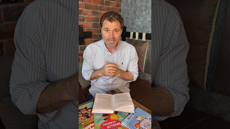 Олег Рой читает отрывок из романа Три цвета любви