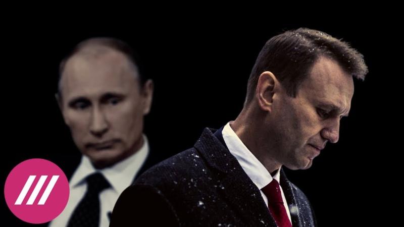 Навальный возвращается в Россию невзирая на угрозы властей Что его ждет на родине