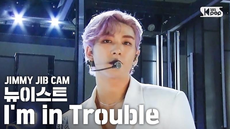 지미집캠 뉴이스트 'I'm in Trouble' 지미집 별도녹화│NU'EST JIMMY JIB STAGE│@SBS Inkigayo 2020 5 17