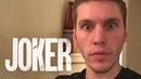 Jerma (JOKER Trailer Style) | 8zu