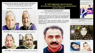Dr. Vahid Taghizadeh's Special Clip about the Controversy of Fake Officers in my Paternal House-2020
