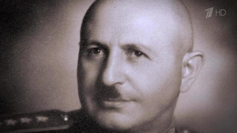 Маршал Баграмян Любовь налинии огня Документальный фильм