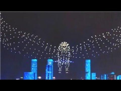 600 drones ofrecen un espectáculo de luces en cielo de Shengzhen CCTV Español