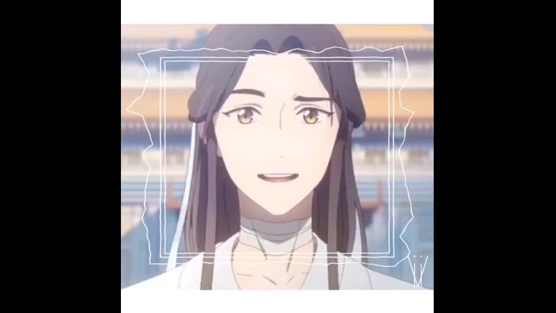 ▴○ Tian Guan Ci Fu