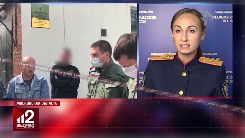 Труп каширского маньяка обнаружили в камере