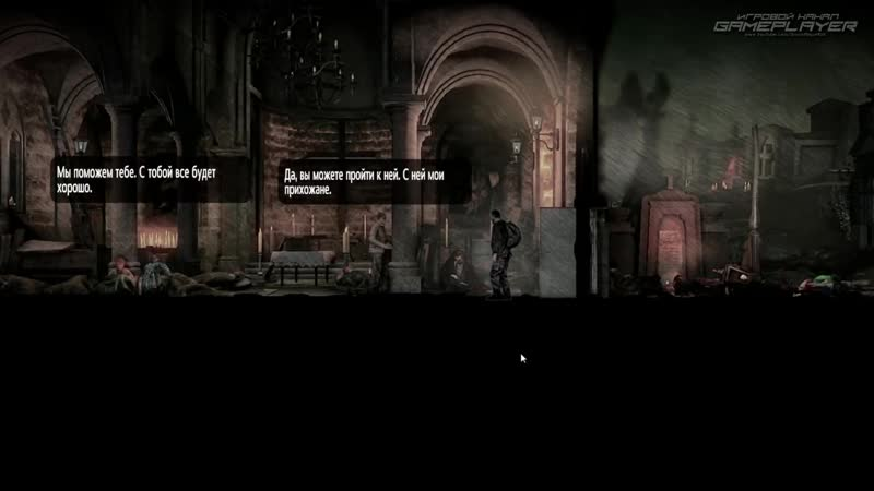 GamePlayerRUS Прохождение This War of Mine DLC Fathers's Promise Часть 6 НА САМОМ ДЕЛЕ ФИНАЛ