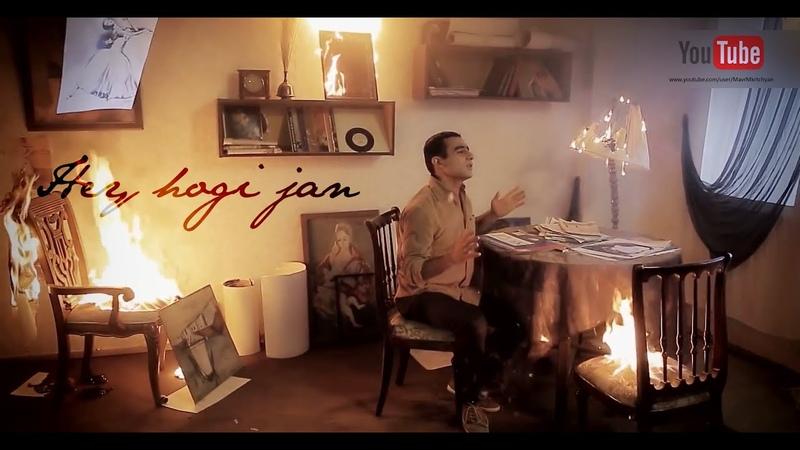 Mavr Mkrtchyan - Hey Hogi Jan