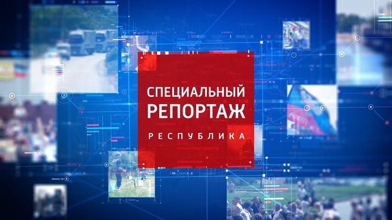 Упал очнулся Нашёлся похищенный активист Сергей Куц Специальный репортаж 10 12 2020