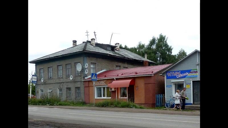 Красноборск Архангельская область фото