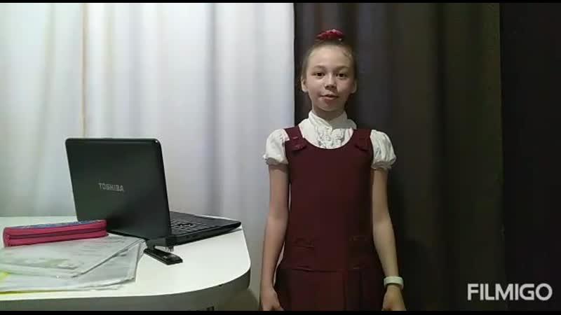 Мусихина София ДУ В 4