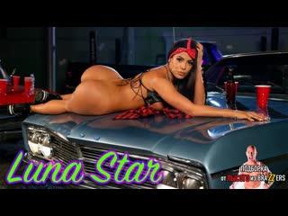 [RealityKings] Luna Star [порно, porno, русский инцест, домашнее