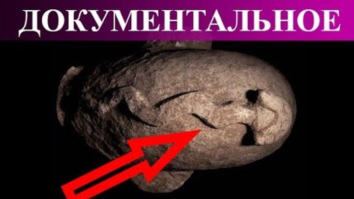 Гёбекли Тепе Древние мегалиты армянского нагорья Документальный фильм
