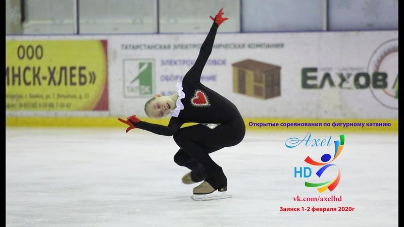 Наталья Кадяшева Набережные Челны 1СПР КП Заинск 2020