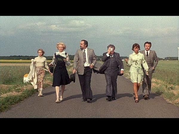 🎥 Скромное обаяние буржуазии The Discreet Charm of the Bourgoisie 1972