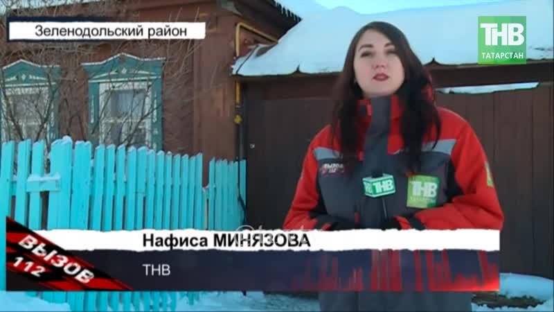 Подросток получил удар ножом повздорив с любовником матери Зеленодольский район ТНВ