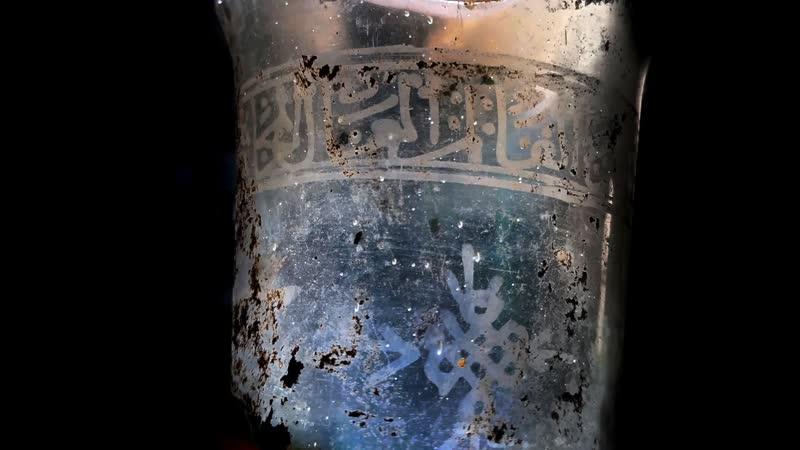 История одной находки Стеклянный стакан с позолотой из раскопок средневекового Укека
