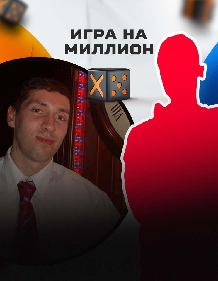 Сергей Бестов vs чемпион СТАВКА TV. Батл за 5000 рублей по правилам X5