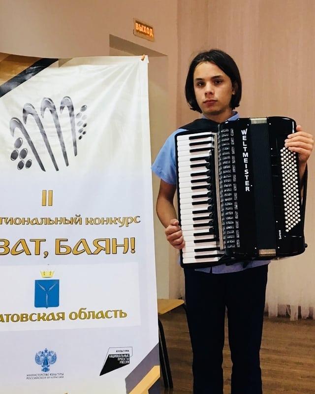 Петровчанин Егор Гамаюнов стал лауреатом межрегионального музыкального конкурса