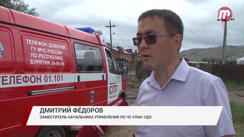 В Улан Удэ четверо детей пострадали при пожаре на станции Дивизионной