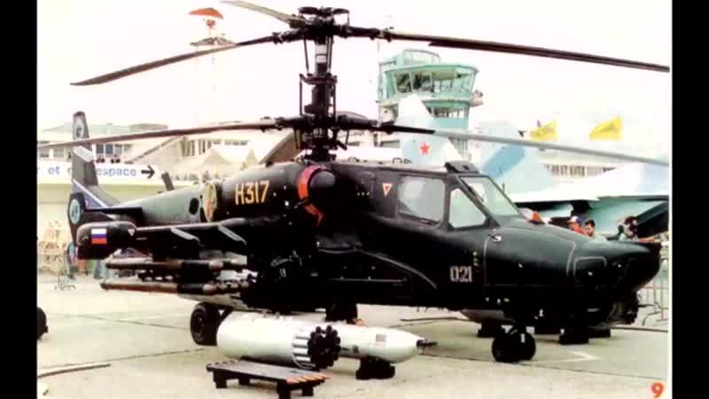 Все вертолёты с индексом Ми Ударные боевые вертолёты Ка 50 Чёрная Акула