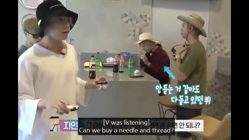 When jimin complained