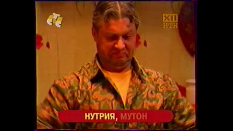33 квадратных метра неизв серия СТС 2004