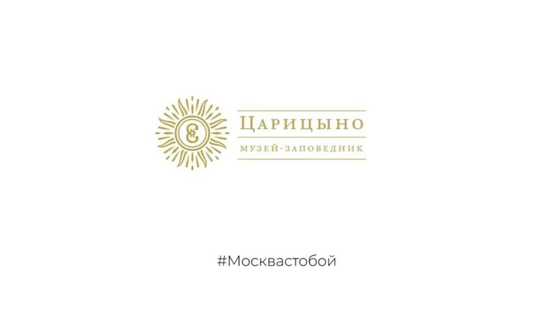 Москвастобой Онлайн экскурсия Monument du costume Картины жизни конца XVIII столетия