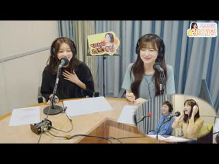 · Radio · 200516 · OH MY GIRL (YooA & Arin) · SBS Power FM: Park Sohyun's Love Game ·