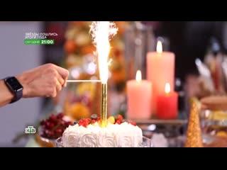 научно-популярный проект Еда живая и мертвая 28/12/2019  Красная икра: как найти по-настоящему качественный деликатес